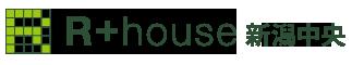 アールプラスハウス新潟中央|注文住宅(新潟市中央区・新潟市西区・新潟市東区)の工務店